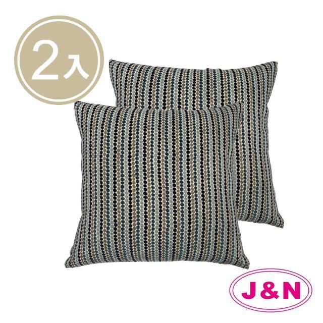 【J&N】線絨織紋抱枕45*45-藍色(2入/1組)