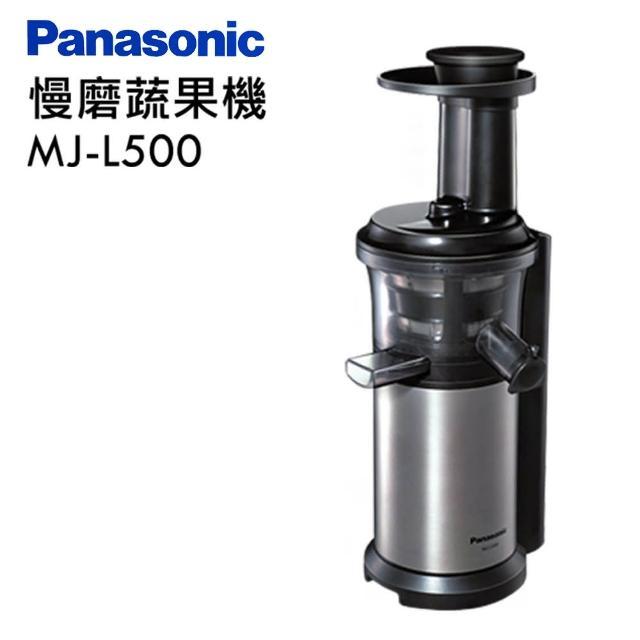【Panasonic 國際牌】慢磨蔬果機(MJ-L500)