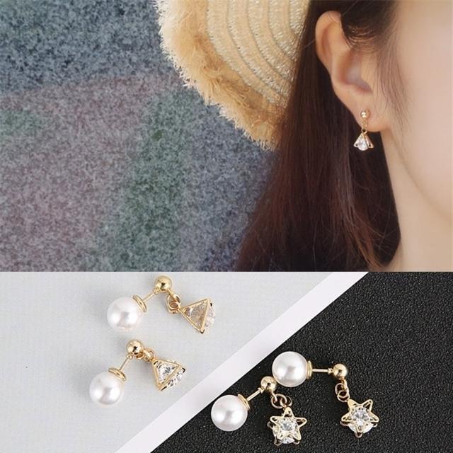 【Emi 艾迷】清透氣息星星三角鋯石珍珠耳環
