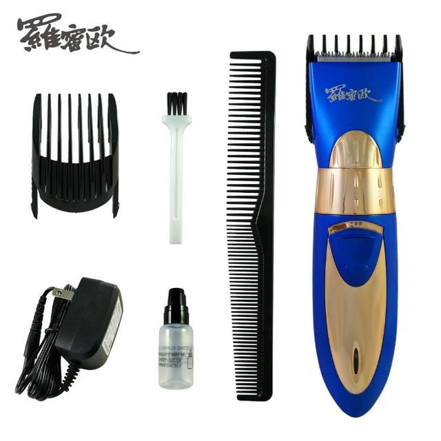 【羅蜜歐】充插兩用電動剪理髮器(TCA-3780+)