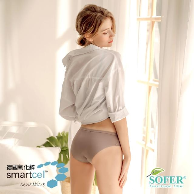 【SOFER】MIT 德國專利氧化鋅 無痕保濕抗菌內褲/維多利亞款-淺咖(添加膠原蛋白 運動無痕又美膚)