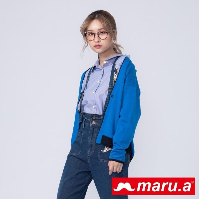 【maru.a】閃亮鬍子撞色單扣針織外套(深藍)