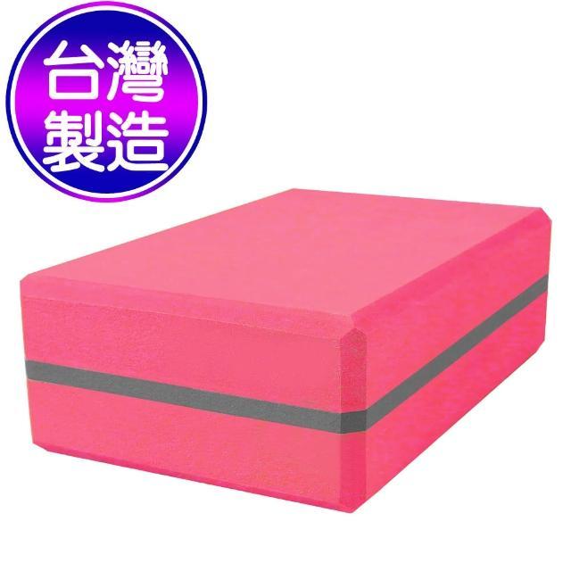 【Yenzch】瑜珈磚/50D 高密度EVA/三色可選 台灣製(桃紅、淡雅粉、雙色)