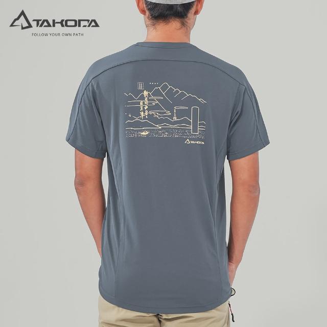 【TAKODA】環保機能短袖印花系列-新高山岳經典T恤 男款 鐵灰色(吸濕排汗/舒適涼感/抗菌吸臭)