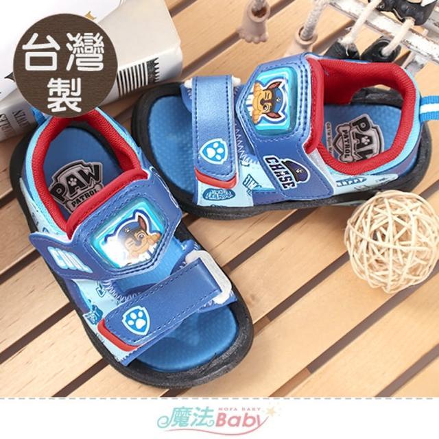 【魔法Baby】男童鞋 台灣製汪汪隊立大功授權正版閃燈涼鞋 電燈鞋(sk1185)
