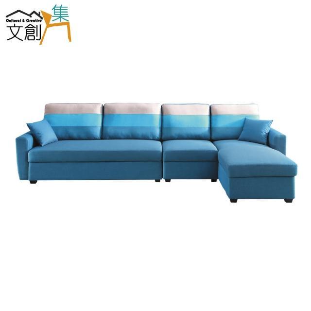 【文創集】布吉納 高機能可拆洗棉麻布可收納L型沙發椅組合(三色可選+四人座&單椅凳)