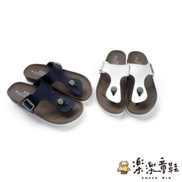 【樂樂童鞋】【台灣製現貨】MIT夾腳親子拖鞋-C030(現貨 台灣製 女鞋 女拖鞋)