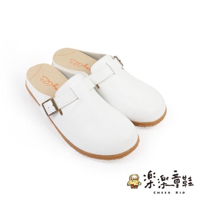 【樂樂童鞋】台灣製質感單扣休閒鞋-白色-C077(現貨 台灣製 女鞋 休閒鞋 女童鞋)