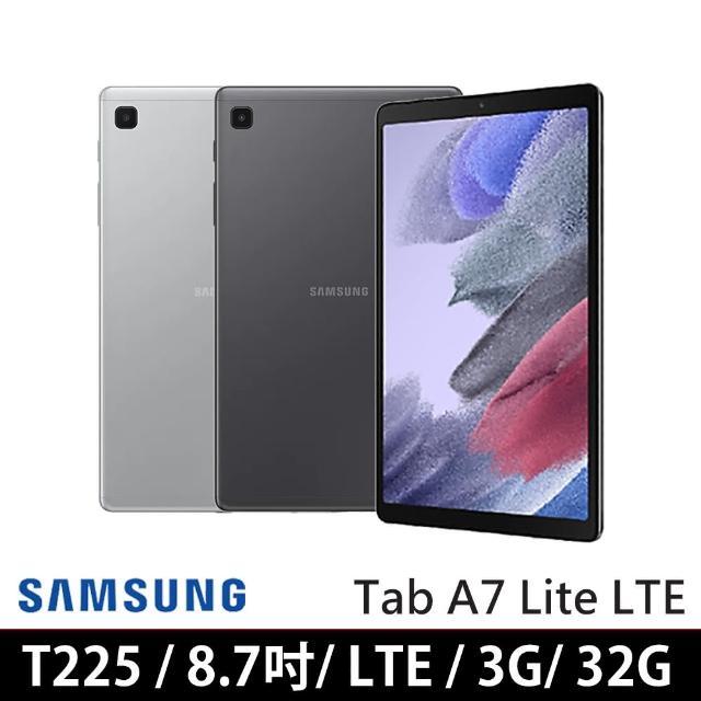 【SAMSUNG 三星】Galaxy Tab A7 Lite 8.7吋 3G/32G LTE版 平板電腦 SM-T225
