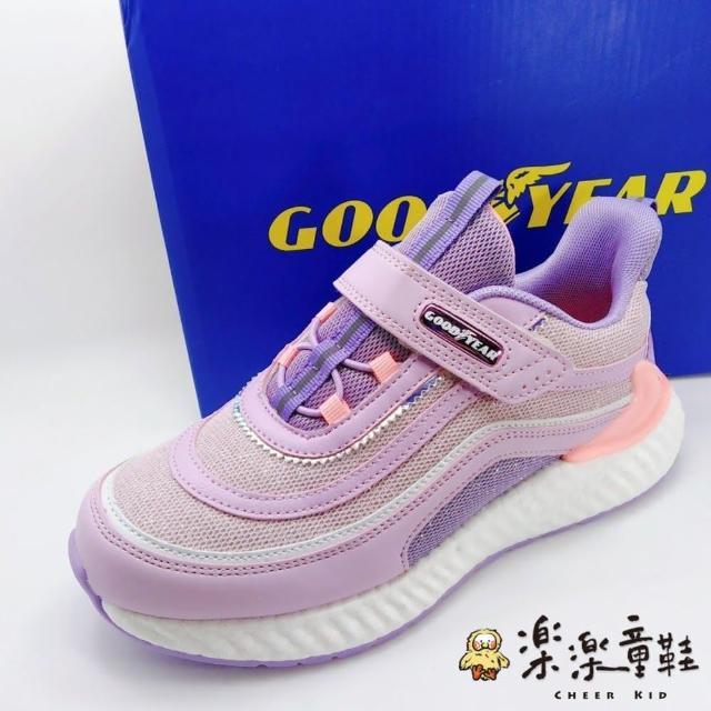 【樂樂童鞋】GOODYEAR閃亮甜心緩震運動鞋-紫色-G001(現貨 女童鞋 運動鞋 大童鞋)