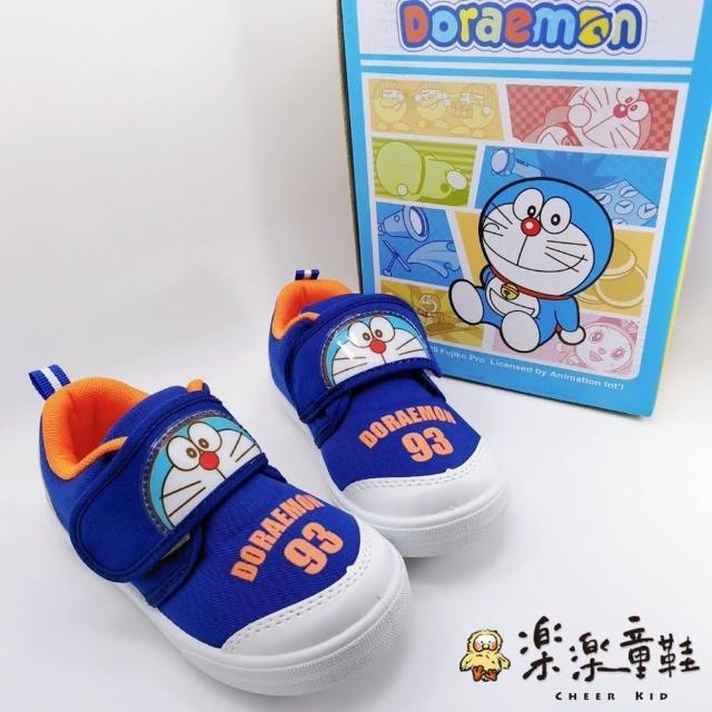 【樂樂童鞋】【台灣製現貨】哆啦a夢休閒鞋-MN026(男童鞋 台灣製童鞋 休閒鞋)