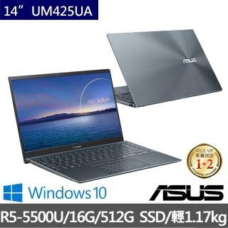 【ASUS送1TB行動硬碟組】ZenBook UM425UA 14吋輕薄筆電(R5-5500U/16G/512G PCIe SSD/W10)