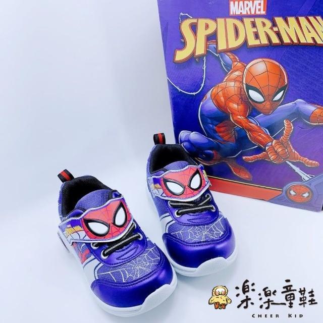 【樂樂童鞋】【台灣製現貨】蜘蛛人閃燈運動鞋-MN012(現貨 台灣製 男童鞋 運動鞋)