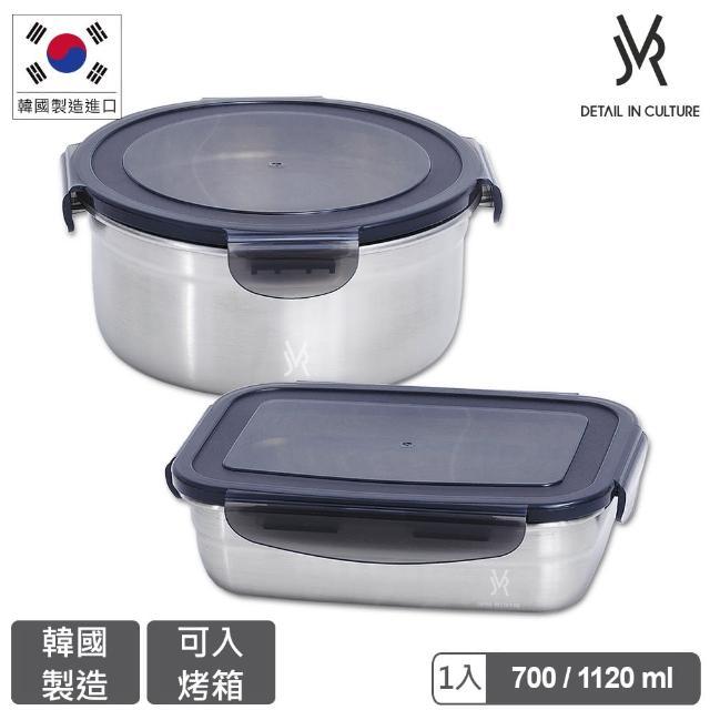 【JVR】304不鏽鋼保鮮盒-便當適用2入組