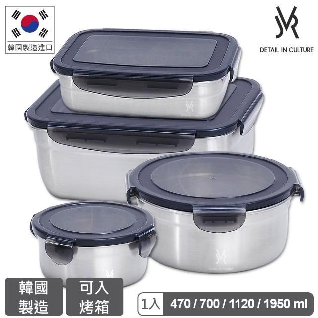 【JVR】304不鏽鋼保鮮盒-便利收納四件組