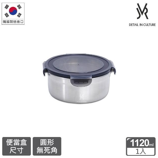 【JVR】304不鏽鋼保鮮盒-圓形1120ml