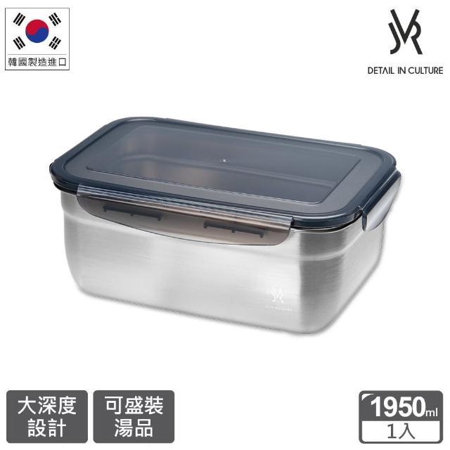 【JVR】304不鏽鋼保鮮盒-長方1950ml