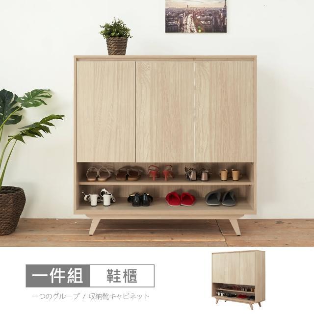 【時尚屋】[VRZ9]丹麥4尺鞋櫃(免運費 免組裝 鞋櫃)