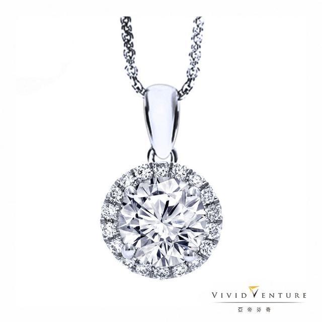 【Vividventure 亞帝芬奇】GIA 50分 DVVS2 3VG 八心八箭 鑽石 項鍊 同愛(18K金台)