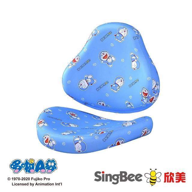 【SingBee 欣美】Doraemon-139單背椅椅套(哆啦A夢/台灣製)