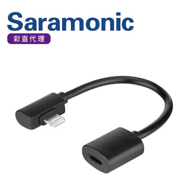 【Saramonic 楓笛】Lightning音源轉接線 DITC80(彩宣公司貨)