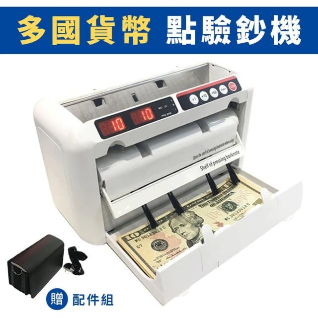 便攜式 迷你多國貨幣 點鈔機 驗鈔機 驗鈔/紫光/磁感 可充電插電