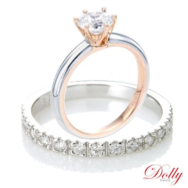 【DOLLY】求婚戒 0.50克拉完美車工 14K金雙色套戒(031)