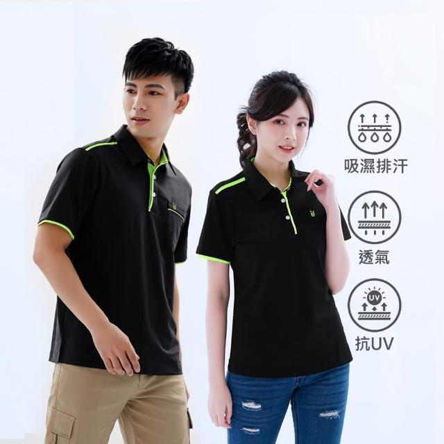【遊遍天下】MIT男女款抗UV吸濕排汗機能POLO衫GS1004黑色(M-5L)