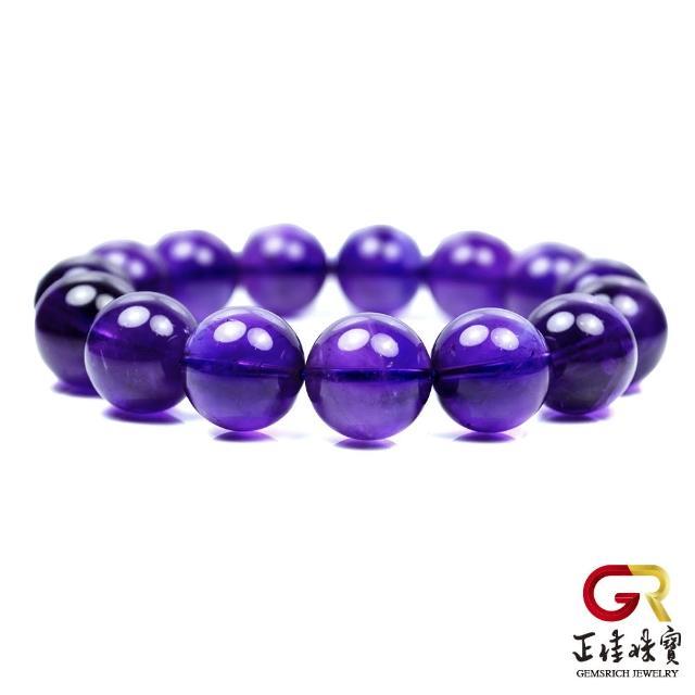 【正佳珠寶】紫水晶 頂級冰翠巴西紫水晶 14mm 紫水晶手珠 日本彈力繩(附鑑定證書)