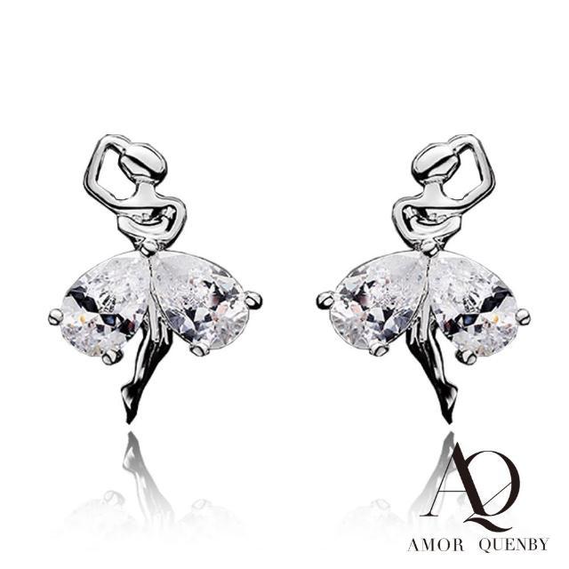【AQ】925純銀 閃耀芭蕾舞女孩設計感貼耳耳環/耳針(AMOR Quenby/飾品/閃耀/芭蕾舞女孩)