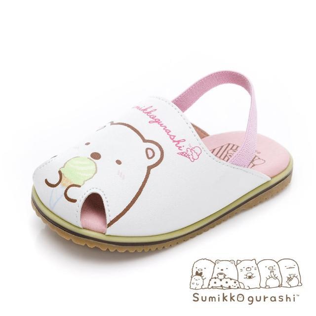 【角落生物】角落小夥伴 童鞋 寶寶輕量拖鞋 減壓緩震 粉白(MIT正版SGKS19029)