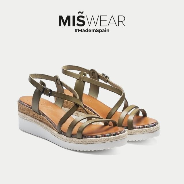 【MISWEAR】Porronet 真皮一字繞帶楔型涼鞋-綠