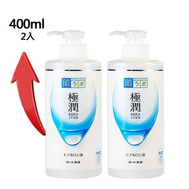 【肌研】極潤保濕化妝水大容量 400ml*2入組(平輸商品 開架熱銷第一名 2021新版)