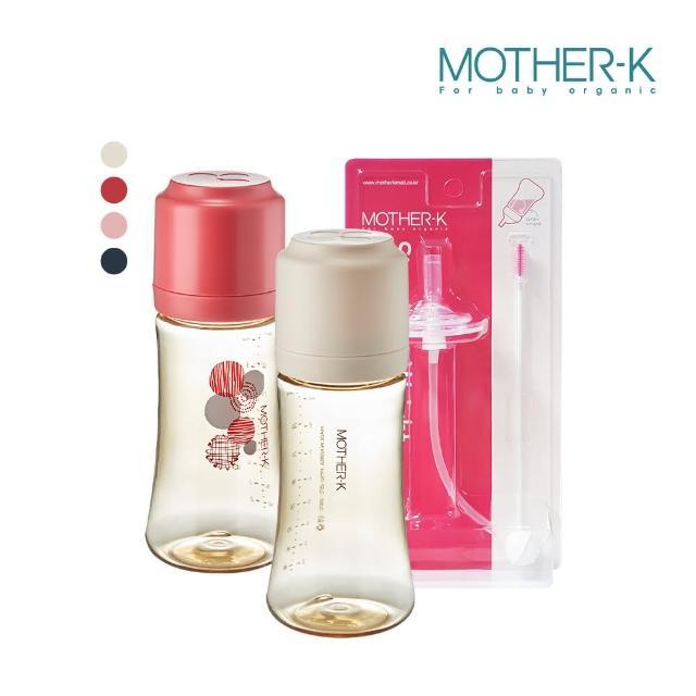 【MOTHER-K】PPSU奶瓶280ml(無奶嘴)X2+重力球吸管組*1