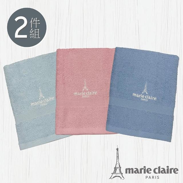 【Marie Claire 美麗佳人】舒棉精繡浴巾2件組(高質感精品專櫃精品)