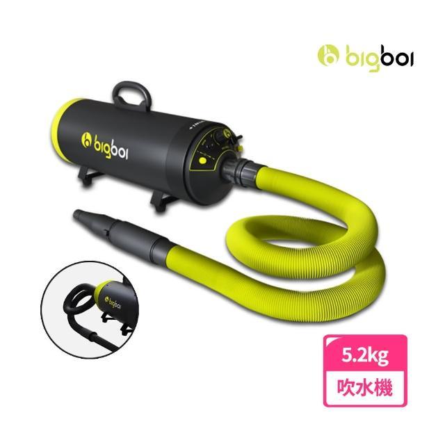 【bigboi】MINI PLUS+ /寵物乾燥吹風機+專用吸塵配件/(吹水機 乾燥吹風機 寵物吹水機)