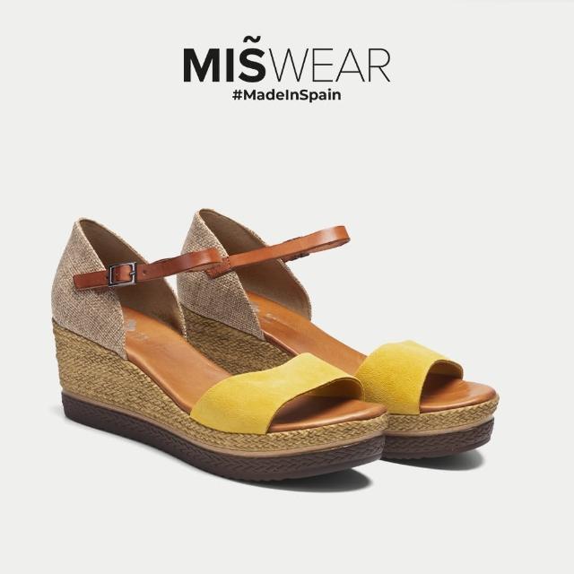 【MISWEAR】Porronet 麂皮一字後包楔型涼鞋-黃
