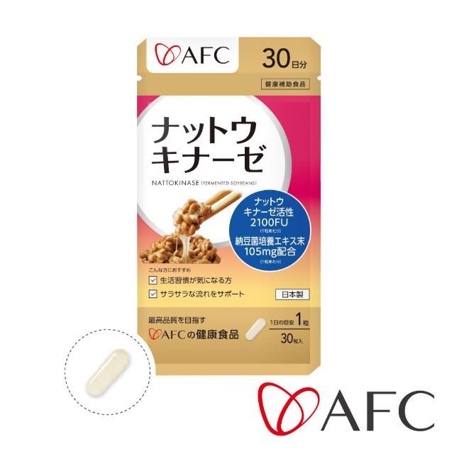 【AFC】納豆激酉每 30粒/包(日本原裝)