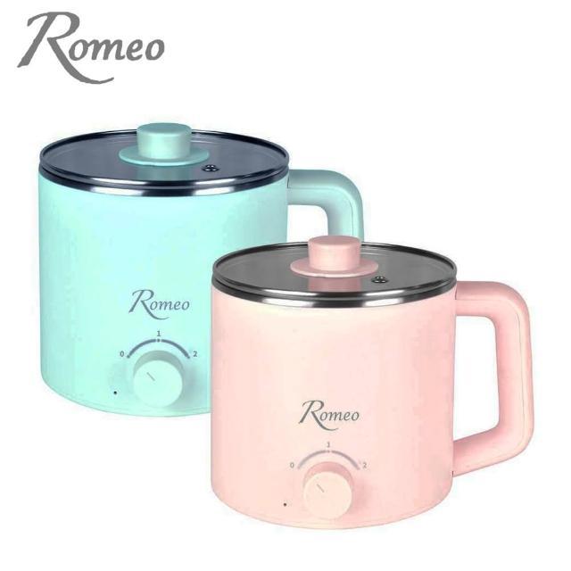 【羅蜜歐】1.5L輕鬆料理鍋 LF-1086(雙層隔熱防燙 自動斷電功能)