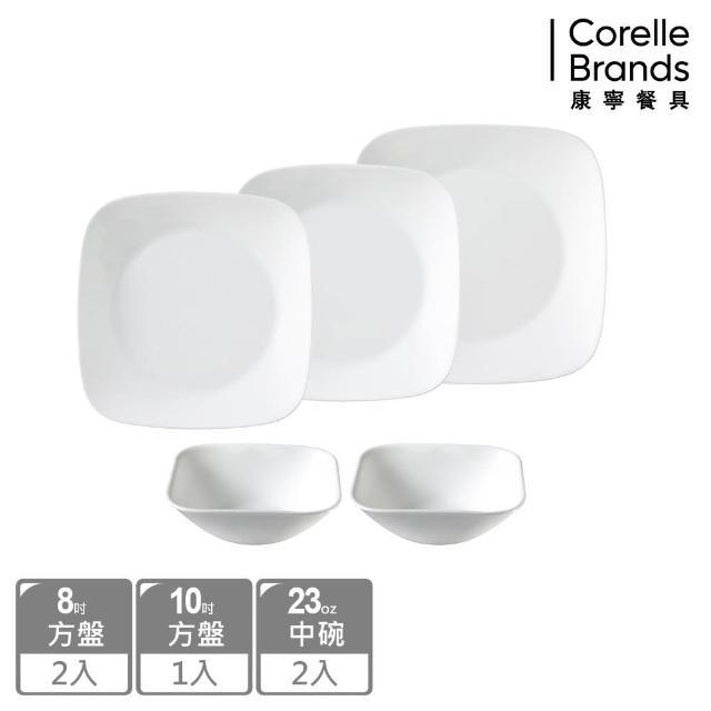 【CorelleBrands 康寧餐具】純白5件式方型餐盤組(E19)