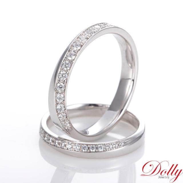 【DOLLY】結婚對戒 14K金鑽石對戒