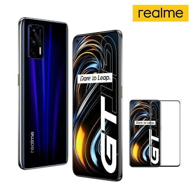 +169送滿版鋼化貼【realme】GT 5G S888全速戰神旗艦機-深海飛艇(8G+128G)