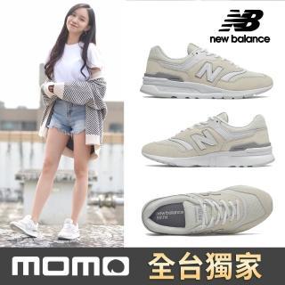 【NEW BALANCE】NB 復古運動鞋_女鞋_奶茶色_CW997HCO-B楦(momo全台獨家)