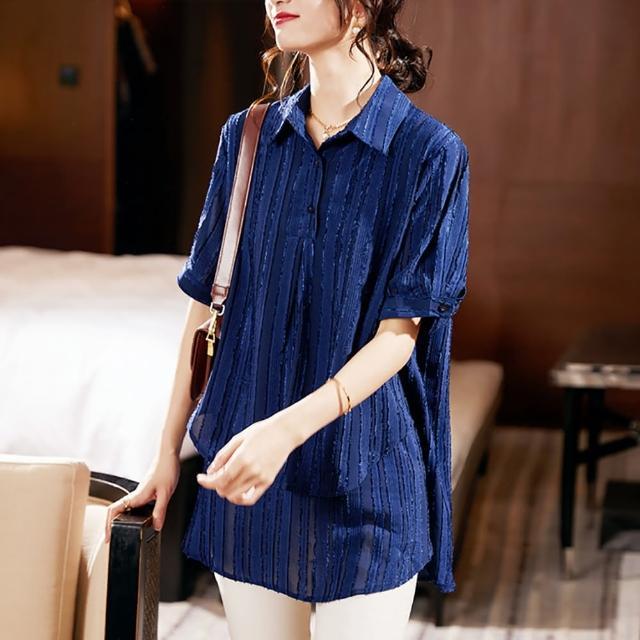 【麗質達人】7588藍色假二件上衣(L-5XL)