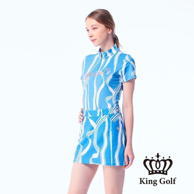 【KING GOLF】女款緞帶剪影印花涼感短袖拉鍊POLO衫(藍色)
