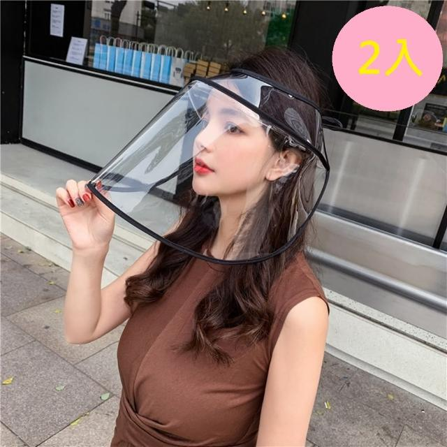 【Emi 艾迷】防疫透明帽用檔板 成人款2入組