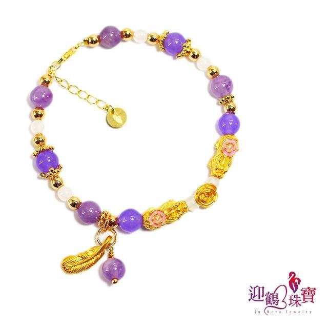 【迎鶴金品】黃金9999時尚吉祥如意墜子(0.46錢)