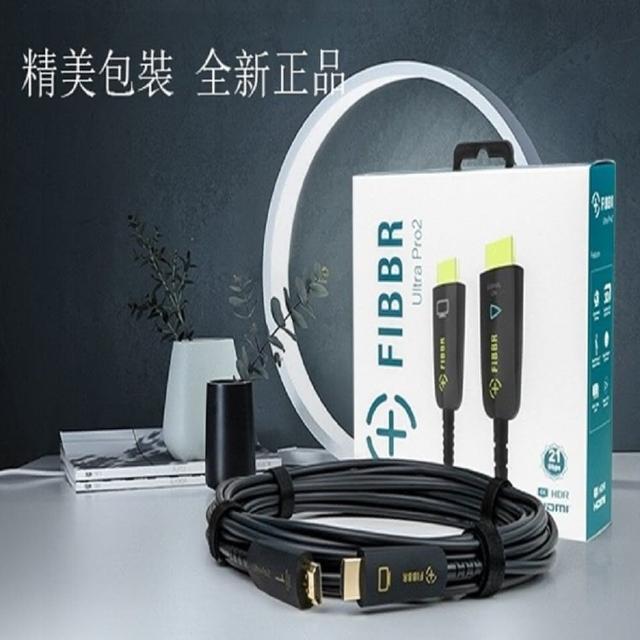 【菲伯爾 FIBBR】Ultra Pro-2系列10米 HDMI 光纖4K 超高清影音傳輸線