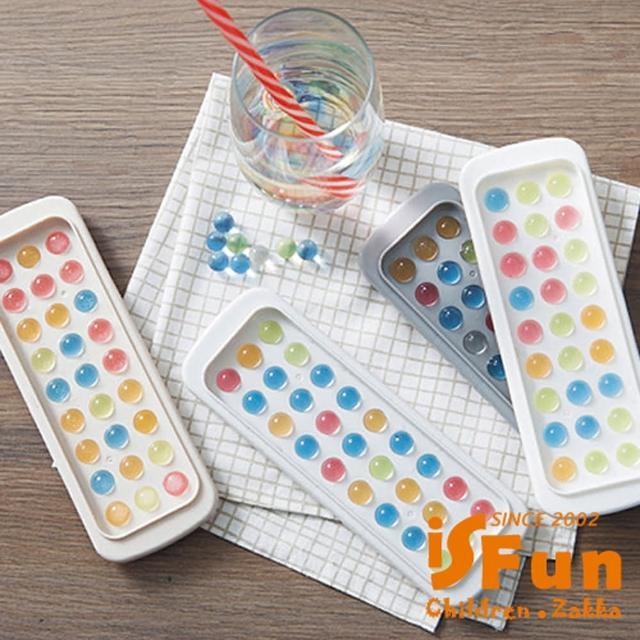 【iSFun】珍珠水球*塑料造型製冰盒