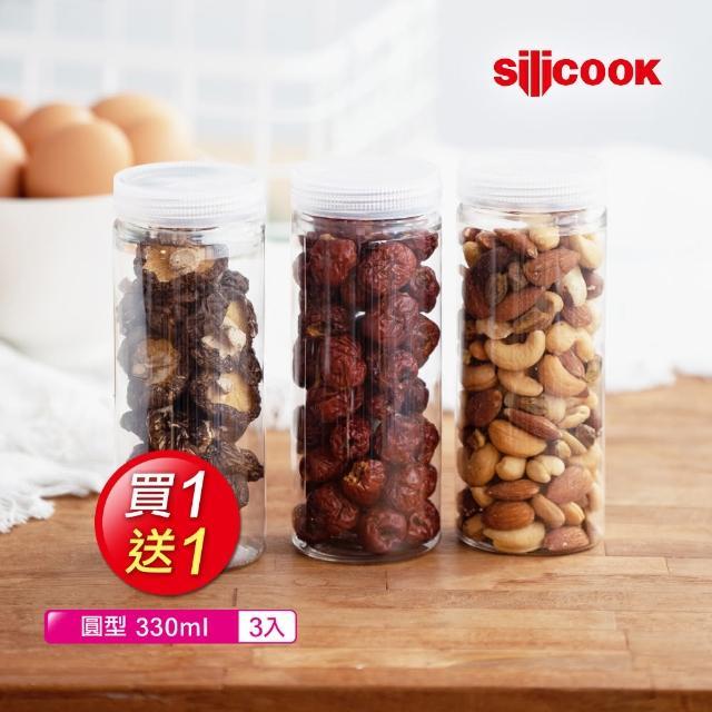 【買一送一】韓國Silicook 圓型直筒收納盒330ml(三件組)